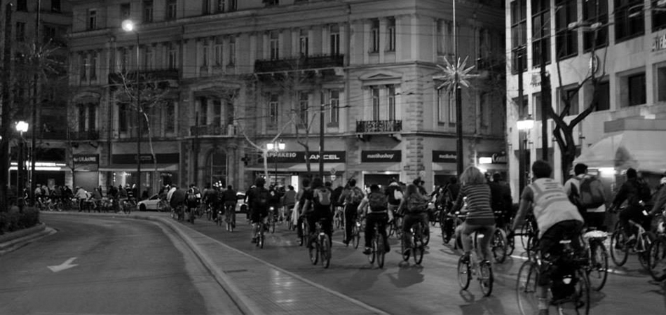 friday night. Athens. cycling.